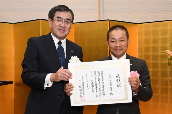 平成29年度高齢者・障がい者雇用関係表彰を受賞